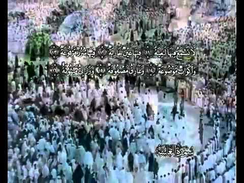 سورة الغاشية  - الشيخ / علي الحذيفي - ترجمة فرنسية