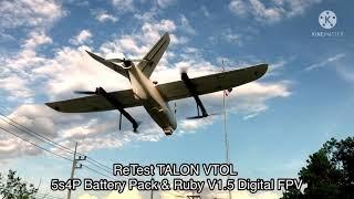 ReTest TALON VTOL & Ruby V1.5 Digital FPV