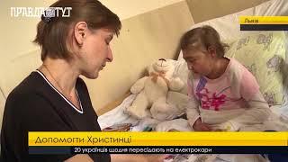 Правда тижня на ПравдаТут за 15.07.18