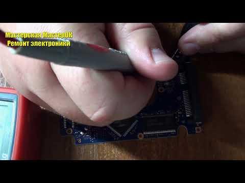Диагностика жесткого диска Hitachi HGST 500Gb slim 7мм