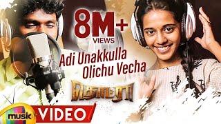 Adi Unakkulla Olichu Vecha Song Making   Thodraa Movie Songs   Priyanka   Latest Tamil Songs 2018