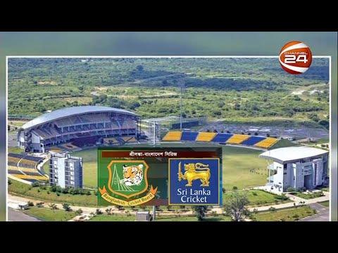বাংলাদেশ-শ্রীলঙ্কা সফর: কাল থেকে দেশেই কোয়ারেন্টিনে ক্রিকেটাররা