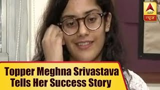 CBSE CLass 12 Topper Meghna Srivastava Tells Her Success Story To ABP News
