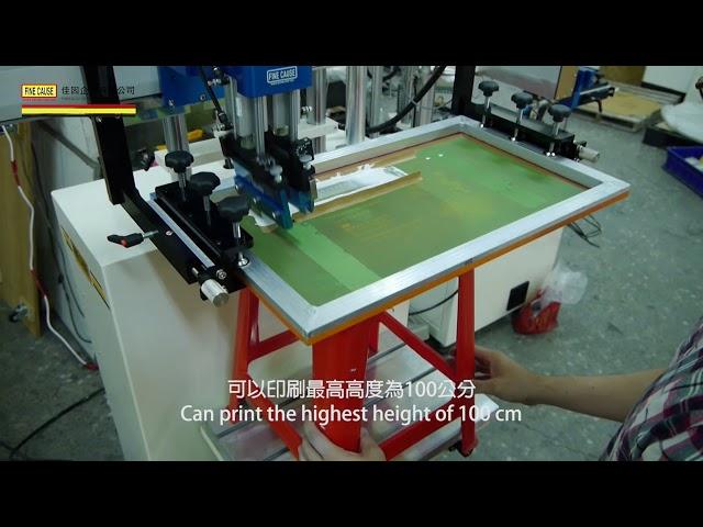 FA-600TSL 伺服網印機 - 鐵桌 L 型加高 印刷影片