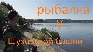Рыбалка на москве реке в дзержинске