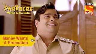 Your Favorite Character | Manav Wants A Promotion | Partners Trouble Ho Gayi Double