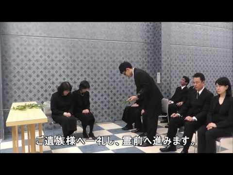 玉串奉奠の仕方