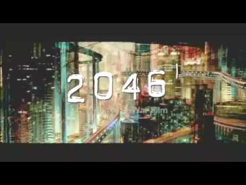 2046 online