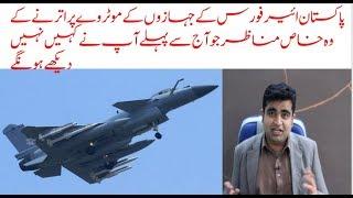 Exclusive Scenes of Pakistan Air Force landing on Motorway!