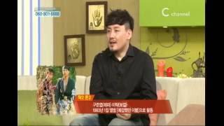 [C채널] 힐링토크 회복 55회 - 가수 현진영 1부 :: 나는 현진영이다