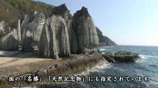 【HD】青森県 仏ヶ浦 – がんばれ東北!