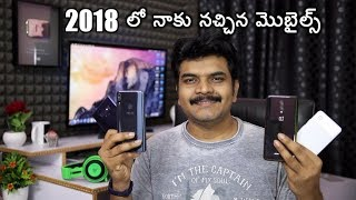Top 5 Mobiles Of 2018 ll in Telugu ll