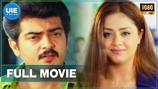 Raja   Tamil Full Movie   Ajith Kumar   Jyothika   Priyanka Trivedi