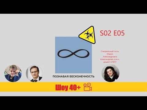 """""""Шоу 40+"""" #2.05. Законное представительство супругов при распоряжении совместно нажитым имуществом"""