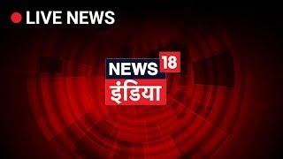 PM Modi Visits Gujarat on his 69th Birthday | News18 India LIVE TV | हिंदी समाचार LIVE 24X7
