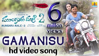 Mungaru Male 2 | Gamanisu Official HD Video Song | Ganesh, Neha Shetty I Sonu Nigam