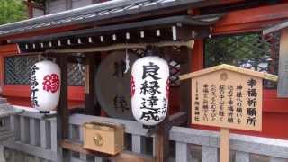 縁結び・恋愛成就祈願京都/地主神社