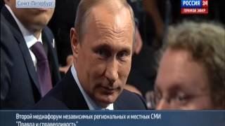 СУПЕР ВОПРОС ПУТиНУ ПРО ПЬЯНЫХ ПРОКУРОРОВ 2015