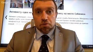 Дмитрий ПОТАПЕНКО - Новости недели: Газовый провал, падение производства, убытки НПФ