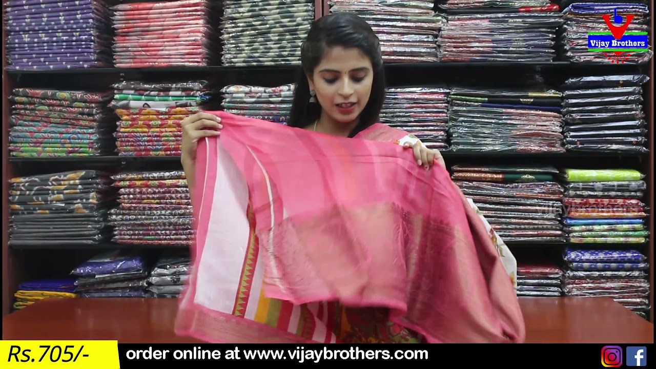 """<p style=""""color: red"""">Video : </p>Lenin Cotton Sarees Collections  