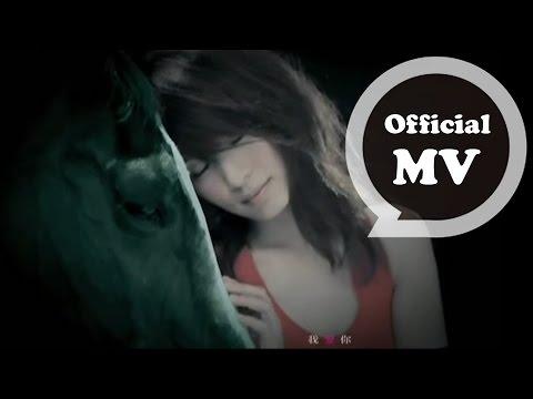 田馥甄 Hebe Tien [ LOVE! ] Official Music Video