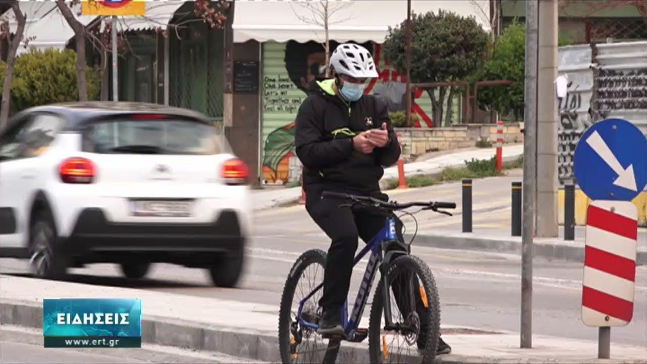 Νεός ποδηλατόδρομος για τους ποδηλάτες της Θεσσαλονίκης   31/03/2021   ΕΡΤ