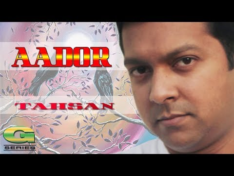 Aador | By Tahsan | Album Uddeshho Nei | Official Art Track | ☢☢ EXCLUSIVE ☢☢ Mp3