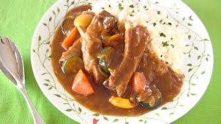 Sparerib Curry (Summer BBQ Idea) Recipe スペアリブカレー (夏カレー レシピ)