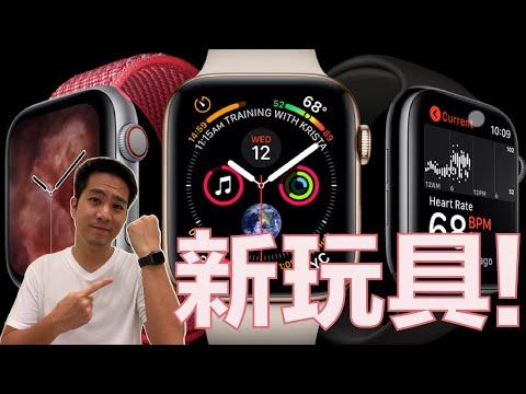決定開始做影片日記!!/Apple Watch開箱?/Daily Vlog #3/洋洋的生活/
