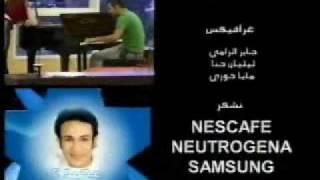 اغاني طرب MP3 بشار الشطي ( يا ناسيني ) تحميل MP3