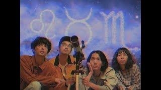 "MONO NO AWARE ""かむかもしかもにどもかも!"" (Official Music Video)"