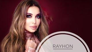 Rayhon   Ayt Nega |Райхон   Айт Нега ( Music 2019)