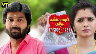 Kalyana Parisu 2 - Tamil Serial | கல்யாணபரிசு | Episode 1731 | 14 Nov 2019 | Sun TV Serial