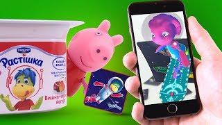 Свинка Пеппа и космическая карта Как оживить магниты? Новая акция Растишка Мультик из игрушек детям