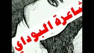 الشاعرة ريم عبد القادر  مقتطفات شعرية