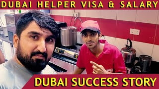 DUBAI SUCCESS STORY |DUBAI HELPER JOB | DUBAI HELPER SALARY