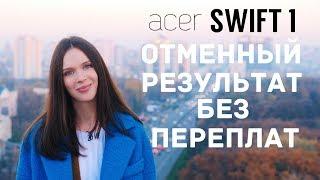 Ноутбук Acer Swift 1 SF114-32-P01U (NX. GXUEU.008) от компании Cthp - видео 2
