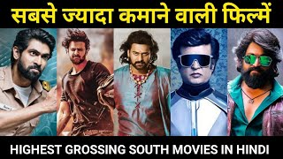 All Time Highest Grossing South Movies In Hindi Dubbed, KGF Chapter 1, Bahubali 2, Saaho, Robot2.0,