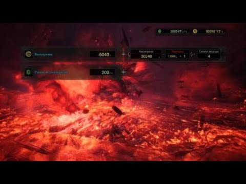 How To Get Hr 999 Mhw