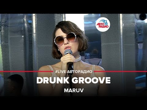 MARUV - Drunk Groove (Acoustic Version) LIVE @ Авторадио