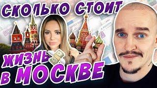 ПЕРЕЕЗД / ПОЛГОДА СПУСТЯ/ ДОРОГАЯ МОСКВА