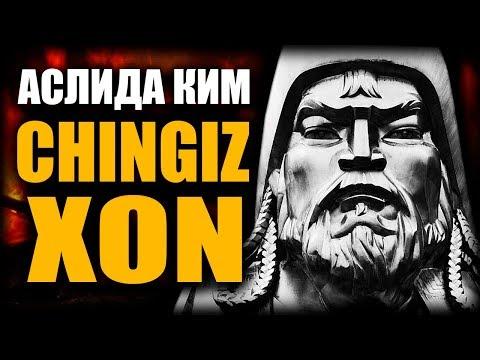ЧИНГИЗХОН ХАКИДА СИЗ БИЛМАГАН МАЪЛУМОТЛАР / CHINGIZXON / УЗБЕК ТИЛИДА / QIZIQARLI DUNYO