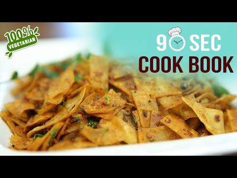 How To Make Masala Roti | 90 Seconds Cook Book | Leftover Chapati Recipe | Masala Chapati