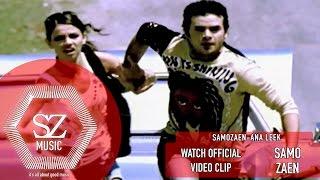 اغاني طرب MP3 Samo Zaen - Ana Leek Video Clip | فيديو كليب سامو زين - انا ليك تحميل MP3