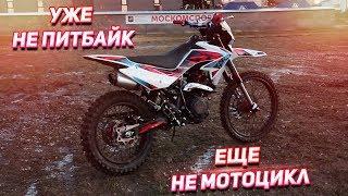 Мотоцикл кроссовый gr sx150 19 16 2020г