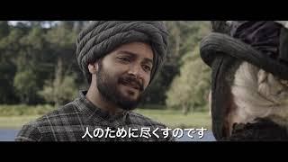 ヴィクトリア女王 最期の秘密(原題  Victoria&Abdul ) – 映画予告編