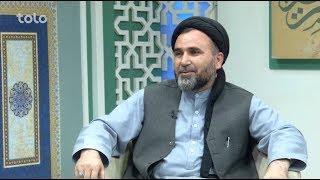 Farhang wa Tamadon Islam - Episode 116