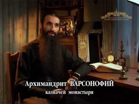 Киево-Печерская обитель. Фильм 2-й. Путь