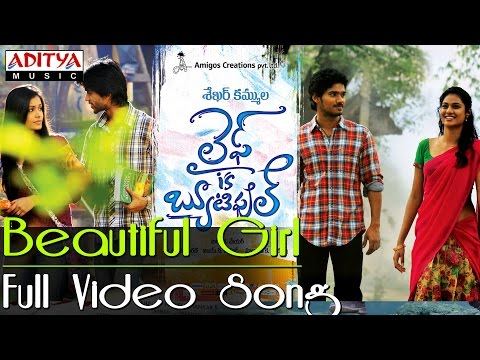 Beautiful Girl Full Video Song - Life is Beautiful Movie Video Songs