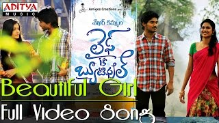 Beautiful Girl Mp3 Song - Life is Beautiful Movie Video Songs